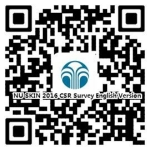 2016 CSR Survey_English QR Code
