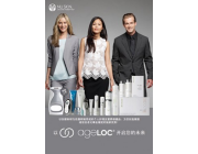 ageLOC® Sponsoring Flyer - Chinese (5pcs/pk)